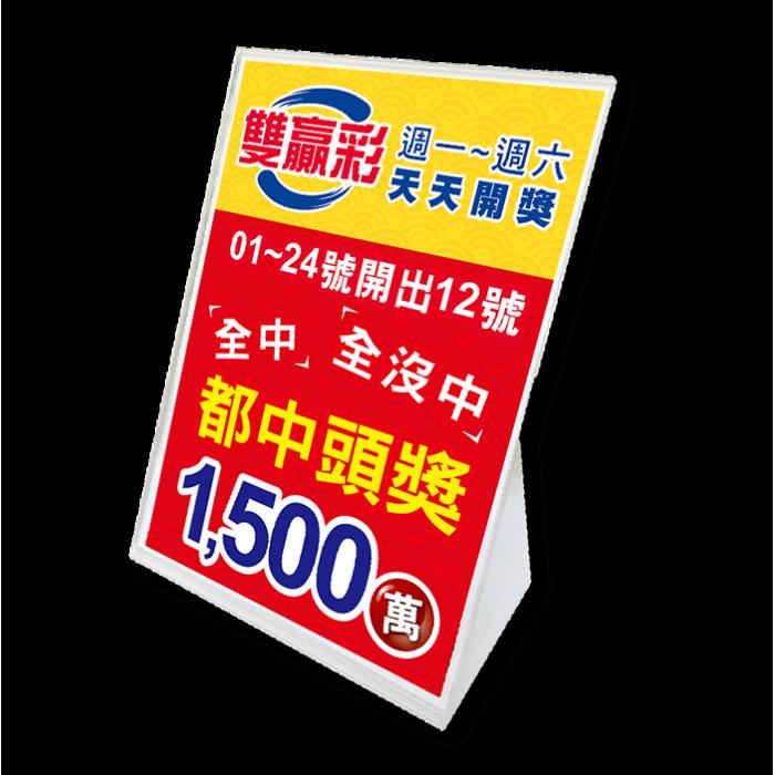 A4廣告架-K99001