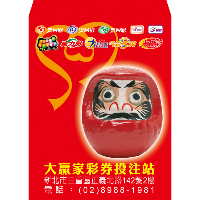 紅包袋-B7764