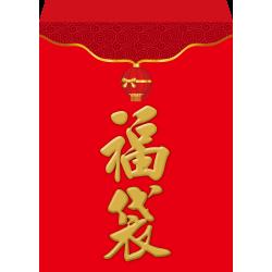 紅包袋公版-B7763/現貨