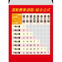 紅包袋背面-S20802