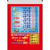 紅包袋-B7309