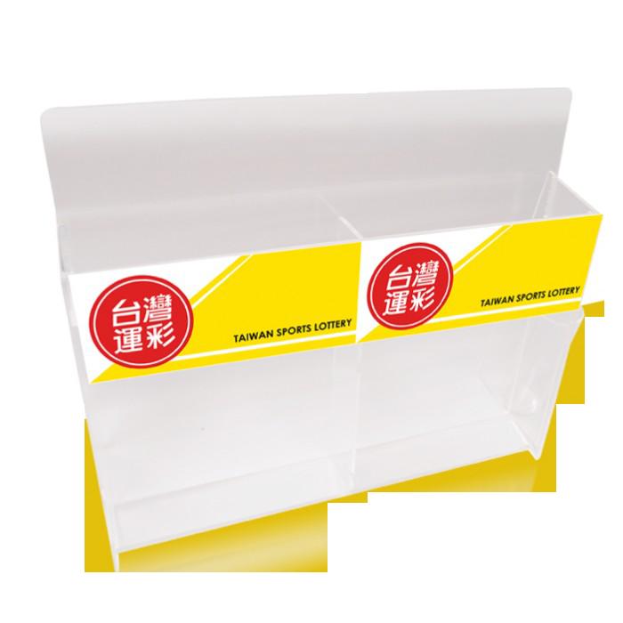 單座-S53308/二格運彩