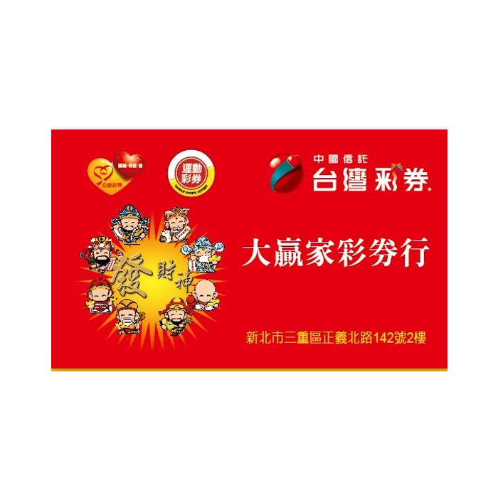 平面卡名片-B3368/單面