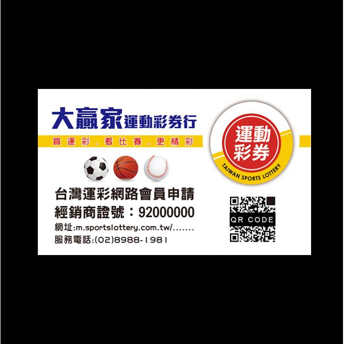 平面卡名片-B21002/單面