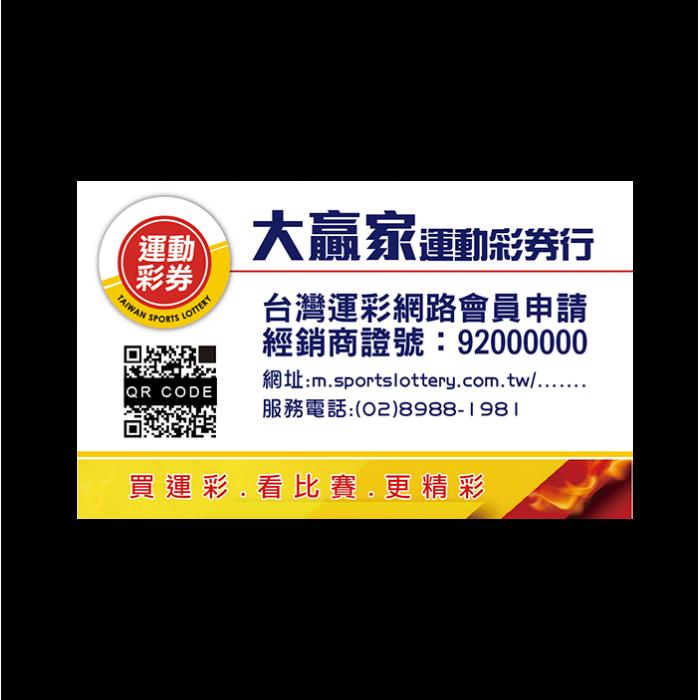 平面卡名片-B21003/單面