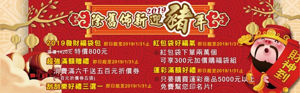 彩券banner 2